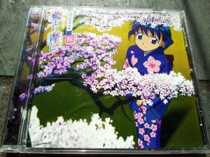 Ai Yori Aoshi Soundtrack 1
