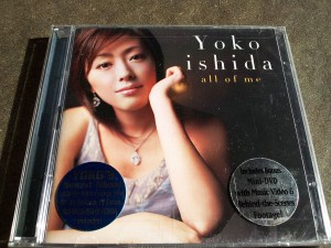 Yoko Ishida: all of me