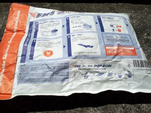 Japanese Express Mail package