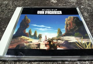 At-X Anime Gun Frontier OST