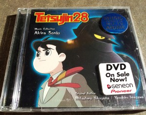 Tetsujin28 Music Collection