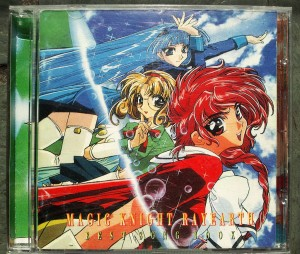Magic Knight Rayearth BEST SONG BOOK