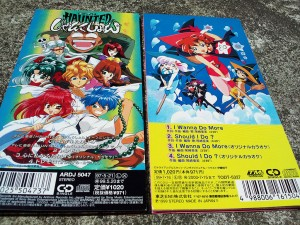 Haunted Junction & Magic User's Club Mini CDs