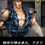 Fist of the North Star 2 DVD