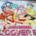 Rosario to Vampire IDOL COVER BEST