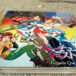 Fortune Quest L OST