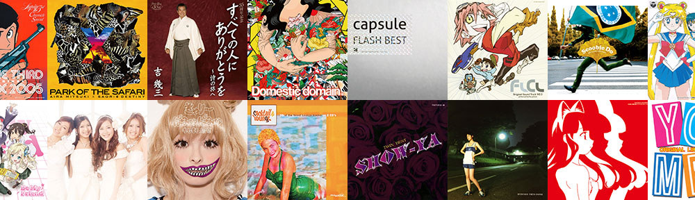 Latest albums from iTunes