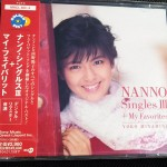 Yoko Minamino: NANNO Singles III + My Favorites