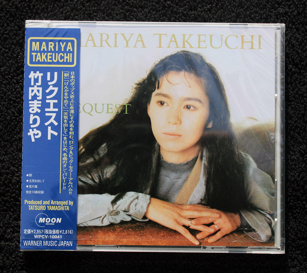 Mariya Takeuchi Request