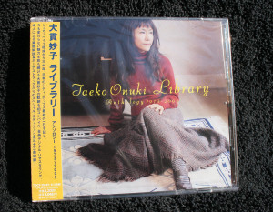 Taeko Ohnuki Anthology