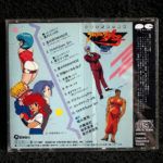Project A-Ko 2 (back)