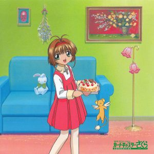 Cardcaptor Sakura album artwork