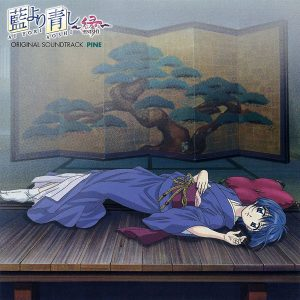 Ai Yori Aoshi ~ Enishi ~ album artwork