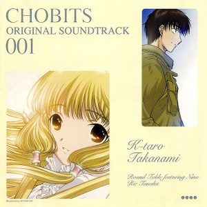 CHOBITS ORIGINAL OST album artwork