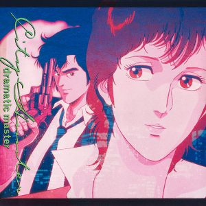 CITY HUNTER album artwork