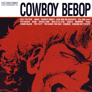 COWBOY BEBOP OST 1 album artwork