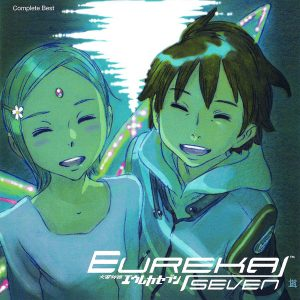 EUREKA SEVEN album artwork