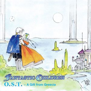 Fantastic Children O.S.T. album artwork