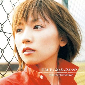 TRUE / Tatta Hitosuno album artwork