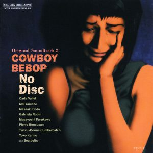 COWBOY BEBOP SOUNDTRACK 2 album artwork