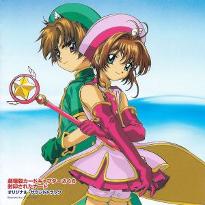 Cardcaptor Sakura Movie 2 album artwork