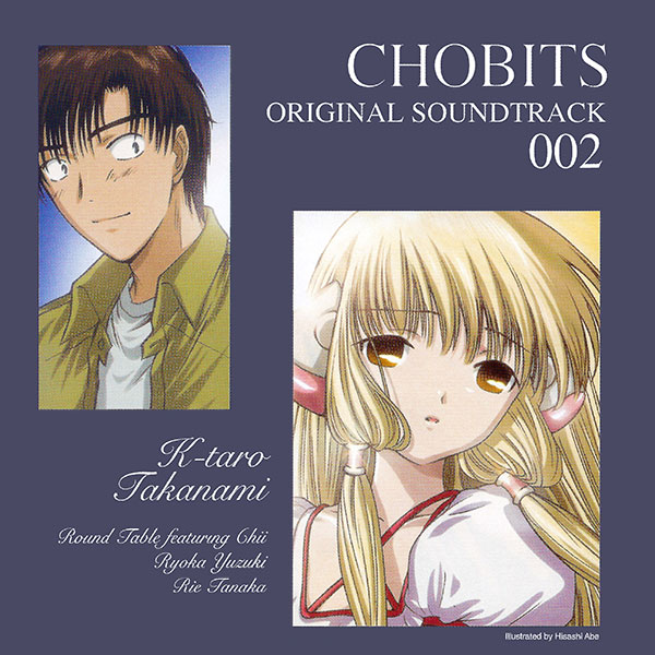CHOBITS ORIGINAL SOUNDTRACK 002